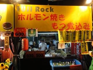 2フジロック2014ショップ.JPG